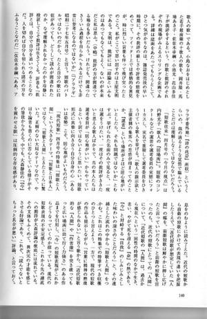 Kajinnoibasyoimgronpyou064