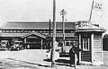120pxsawara_station_in_1935_2
