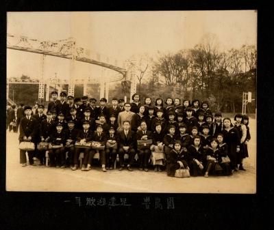 1950-2